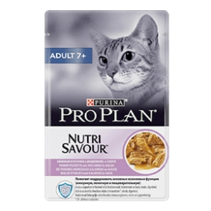PURINA PROPLAN ADULT TACCHINO 7+ 85GR