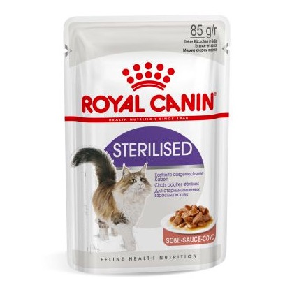 ROYAL STERILISED GRAVY 85 GR